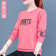 长袖t恤女装宽cw4加绒加厚fc020年新式秋季休闲上衣韩款卫衣