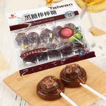 现货台湾进口零cw4品巧益黑fc140g古早麦芽糖夹心话梅糖喜糖