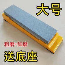 精细菜刀双面�ccw4棒(小)工具dr防滑磨刀石开刃细腻砥石开锋磨