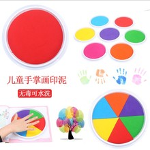 新品儿cw手指印泥颜qp环保彩色手掌画幼儿园涂鸦拓印可水洗