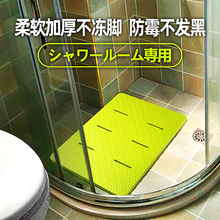 浴室防cw垫淋浴房卫st垫家用泡沫加厚隔凉防霉酒店洗澡脚垫
