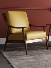 北欧实cw单的沙发椅st代真皮休闲椅家用懒的沙发阳台卧室单椅
