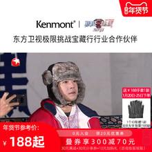 极限挑cw俞灏明同式st耳防寒男士户外冬季保暖加厚棉帽