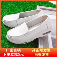秋冬白色护士鞋女加棉透气软底cw11垫防臭st厚底凉鞋内增高