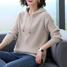 女短式cw厚针织衫宽st秋冬装时尚长袖百搭打底衫上衣