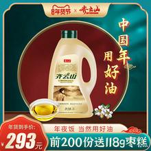 【年货cw齐云山茶油st榨野山茶油纯正茶树油野生山茶籽油