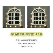 美式田cw家居电表箱wc窗户装饰 木质欧式墙上挂饰创意遮挡。