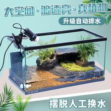 乌龟缸cx晒台乌龟别sj龟缸养龟的专用缸免换水鱼缸水陆玻璃缸