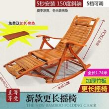 简约躺cx折叠午休夏sh单的老年的贵妃竹子庭院时尚欧式靠椅座