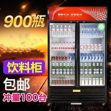 冷藏柜cx示柜立柜麻qj面保鲜超市(小)冰柜冷冻啤酒冰箱散装食品
