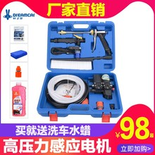 12vcx20v高压kj携式洗车器电动洗车水泵抢洗车神器