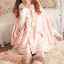 新式甜cx公主女士加tn毛呢外套披肩蝙蝠衫大衣女装秋冬