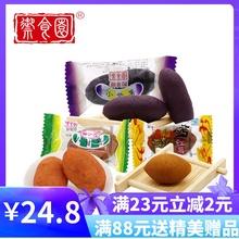 北京御cx园(小)(小)甘薯bw零食地瓜干番薯干仔美味(小)