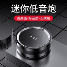 凌豹Acx蓝牙音箱迷bw音响随身便携式大音量家用户外无线低音炮