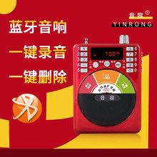 音容 cx-618蓝bw机插卡音箱便携MP3迷你音响老老的音乐播放器
