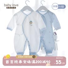 婴儿连cy衣春秋冬新le服初生0-3-6月宝宝和尚服纯棉打底哈衣