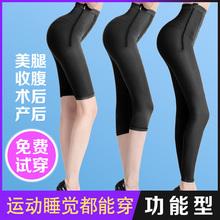 术后产后塑身裤提臀强压力塑形产cy12美体瘦li胯紧身中长裤