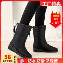 202cy冬东北中筒li防水加绒靴子加厚保暖棉鞋防滑中年妈妈