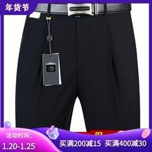 苹果男cy高腰免烫西li厚式中老年男裤宽松直筒休闲西装裤长裤