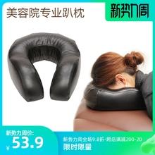 美容院cy枕脸垫防皱nb脸枕按摩用脸垫硅胶爬脸枕 30255