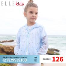 ELLcy Kidsab童轻薄皮肤衣夏季新式宝宝防晒衣女孩防晒外套