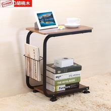 家用沙cy边时尚置物th宿舍插座写字桌可移动边几带轮