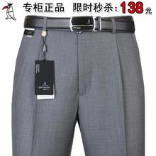 啄木鸟男士薄款cy腰中老年直th宽松男裤大码西裤夏季中年长裤