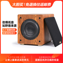 6.5cy无源震撼家im大功率大磁钢木质重低音音箱促销