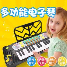 宝宝初cy者女孩宝宝yq孩钢琴多功能玩具3岁家用2麦克风