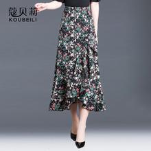 半身裙女中长cy3春夏新款jt不规则长裙荷叶边裙子显瘦鱼尾裙