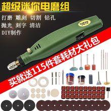 风磨笔cz型气动电动bk(小)型木工打磨机迷你电磨头抛光机配件