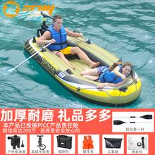 手划皮cz艇户外冲气bk冲锋舟大空间气垫船救援橡皮艇加厚。
