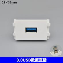 128型3.0款USB数据cz10输插座qqB延长接口直通面板功能件模块