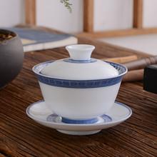 茶具盖cz手绘泡茶三qq夫茶青花瓷青瓷陶瓷茶道配件带盖冲茶备