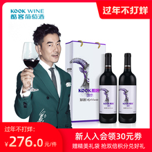 【任贤cz推荐】KOdm酒海天图Hytitude双支礼盒装正品