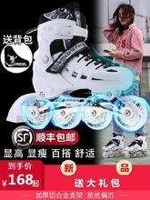 可伸缩cz套装溜冰大gx宝宝单排轮滑鞋男女式旱冰鞋成的男全套