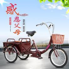 自行车cz轮车老的脚ys车子脚踏车灵敏锻炼推车进电梯进地铁