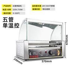 新品 cz用热狗机家zx热狗肠电考机专用全自动烤香肠机