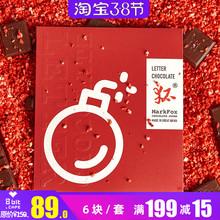 可可狐cz破草莓/红hz盐摩卡黑巧克力情的节礼盒装