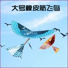 鲁班鸟cz行飞鸟会飞wf具橡皮筋动力飞机地摊(小)鸟纸鸟扑翼鸟