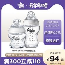 汤美星cz瓶新生婴儿ww仿母乳防胀气硅胶奶嘴高硼硅玻璃奶瓶