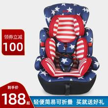 汽车用cz易便携式折cs9月-12岁宝宝坐椅增高垫