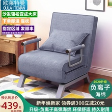 欧莱特d1多功能沙发ww叠床单双的懒的沙发床 午休陪护简约客厅
