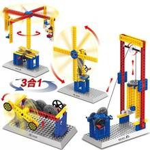 高乐热高机器的拼装儿d17玩具电动ww电路电子机械组齿轮积木