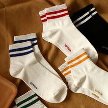 秋冬新d9纯色基础式9s纯棉短筒袜男士运动潮流全棉中筒袜子