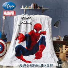 迪士尼da威蜘蛛侠全fk卡通男孩纯棉春夏天薄被子可机洗