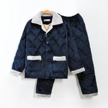 男士冬da睡衣加厚中fk两件套棉衣成的穿的外套中老年休闲爷爷