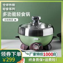 erndae德国多功da宿舍锅网红料理电煮家用电热炒锅烤肉(小)火锅
