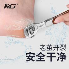 修脚刀da脚底皮神器da刮脚后跟搓老茧去脚质磨脚工具单件套装