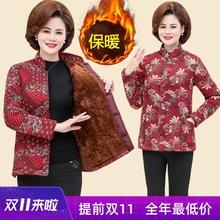 中年妈妈冬装da棉衣201wa中老年女装驼绒棉服外套短款花色棉袄